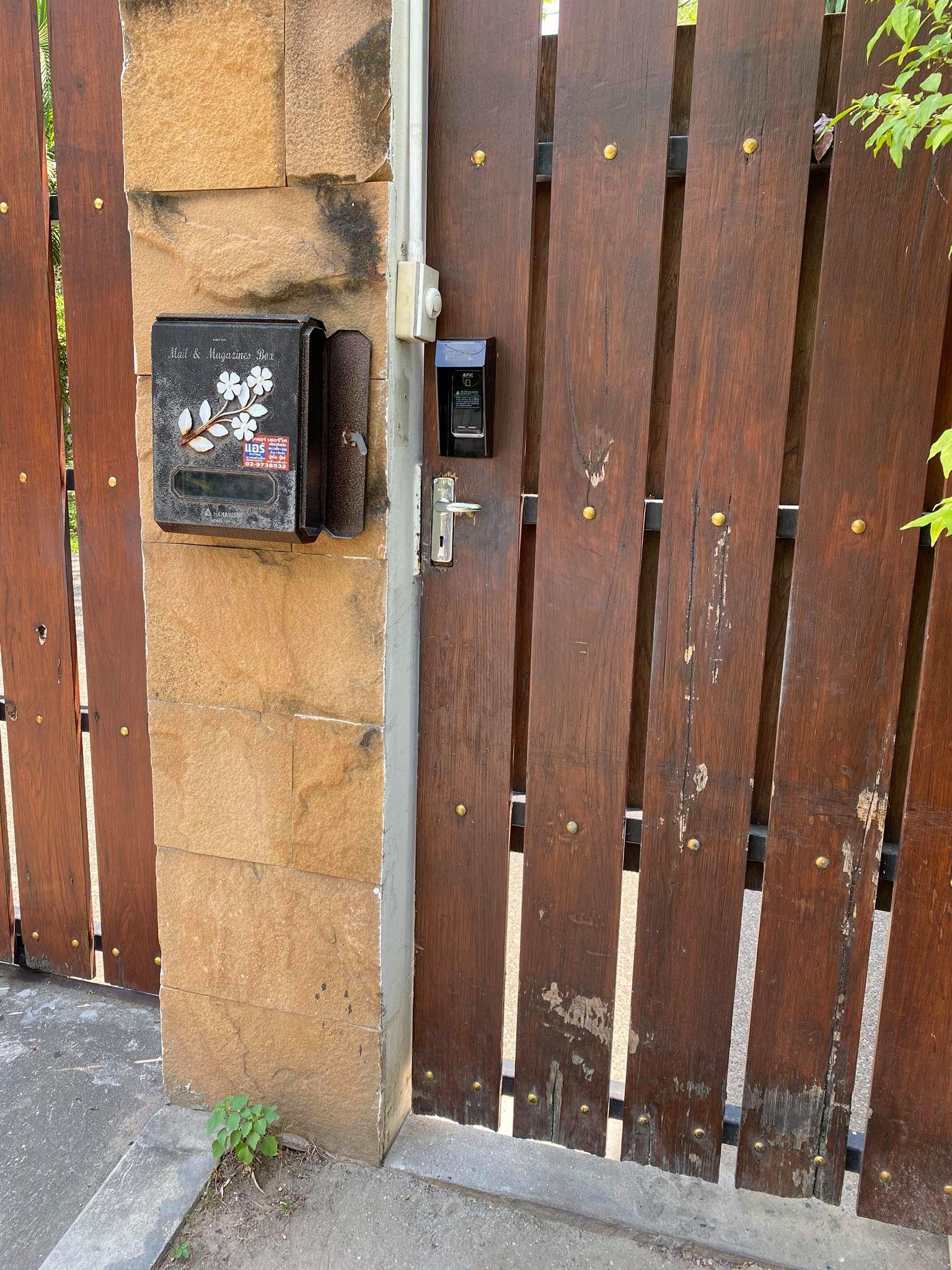 Khóa điện tử s100d cửa cổng